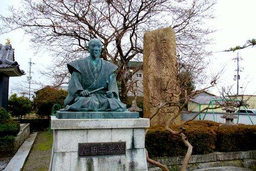 石田三成出生地 長浜市石田町にある石田三成出生地。石田三成像があります。同じ敷地内には... 【